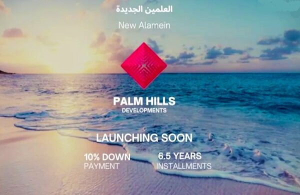 Palm hills new alamein north coast